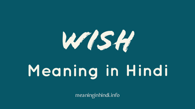 Wish Meaning in Hindi, Meaning of Wish in Hindi