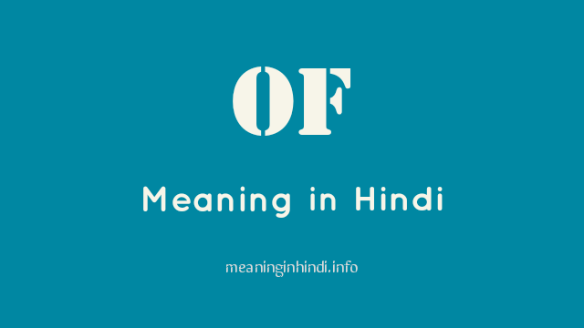 Of Meaning in Hindi