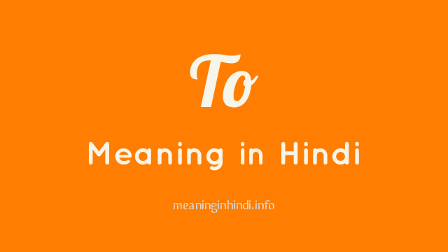 To Meaning in Hindi